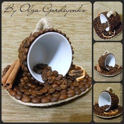 Летящая чашка из кофейных зерен пошаговое