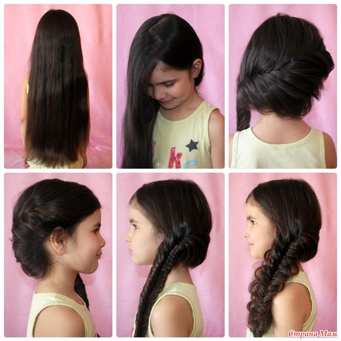 Прически для детей на длинные волосы в школу