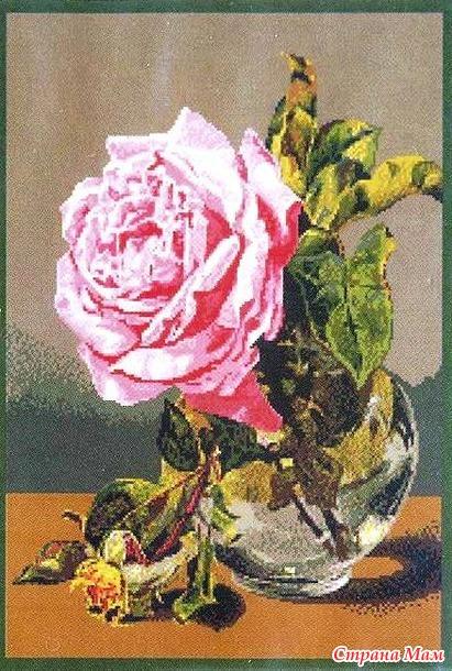 Роза в вазе (схема) - Вышивка