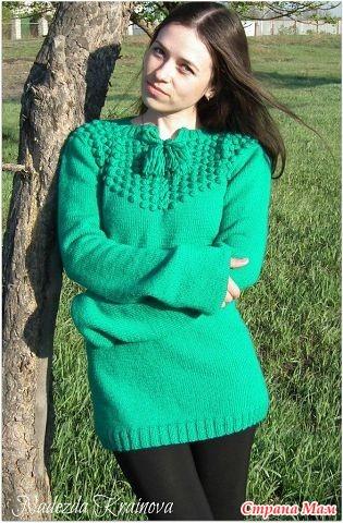 Кофта Зеленого Цвета С Доставкой