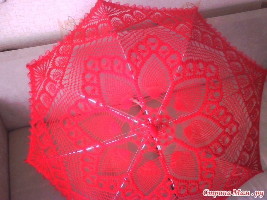 Ажурный зонт и веер крючком