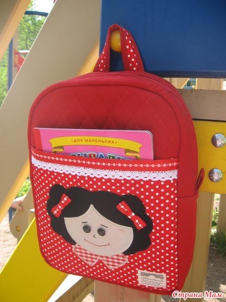 Мк детский рюкзак