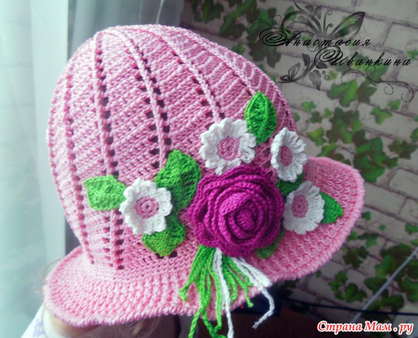 Шляпка-клумба для доченьки и сумочка к ней!!!