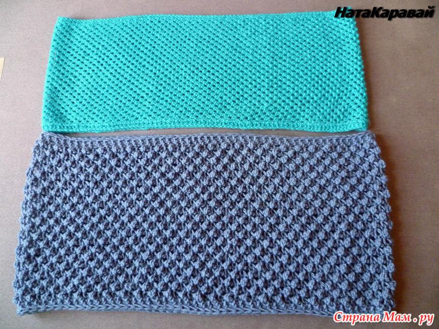 расход ниток для свитера жемчужной резинкой интеграл функции это