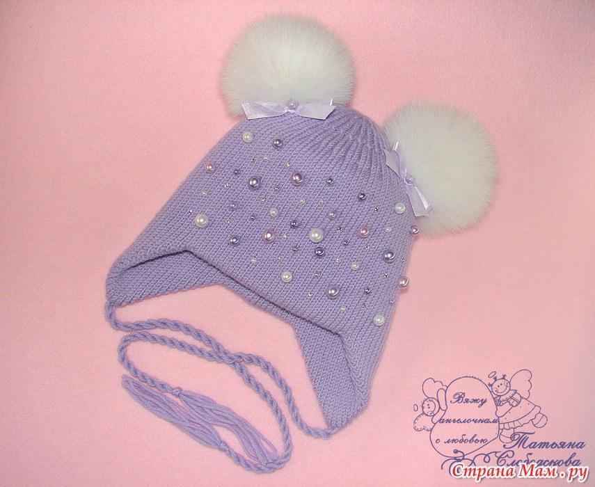 冬季时尚的儿童帽套装 - maomao - 我随心动