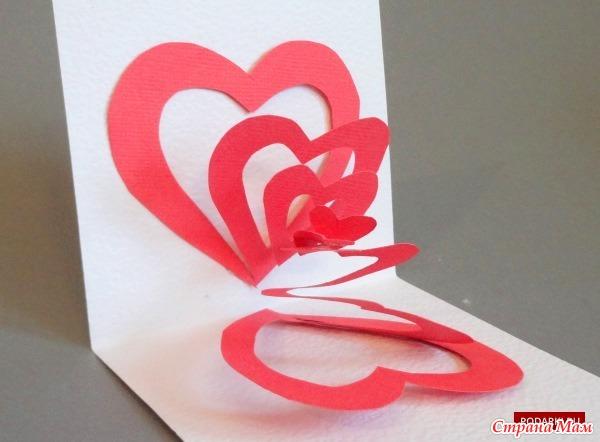 Открытка своими руками сердечком