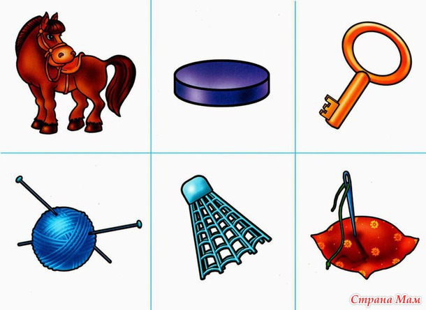 Дидактические картинки для дошкольниковкартинки 13