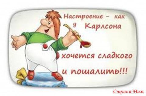 http://st.stranamam.ru/data/cache/2014nov/05/47/13912868_63842nothumb650.jpg