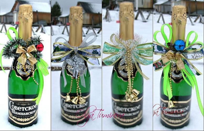 Украшение шампанского на новый год своими руками конфетами