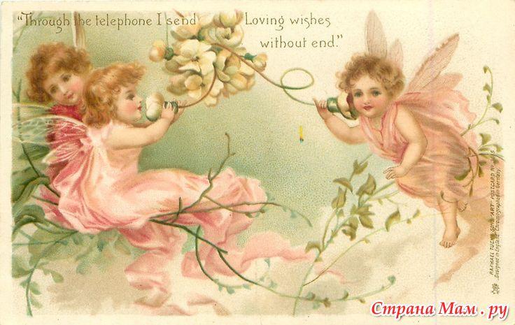 Картинки с ангелочками для декупажа <strong>ангелочков</strong> и оформления. - Клуб рукоделия...
