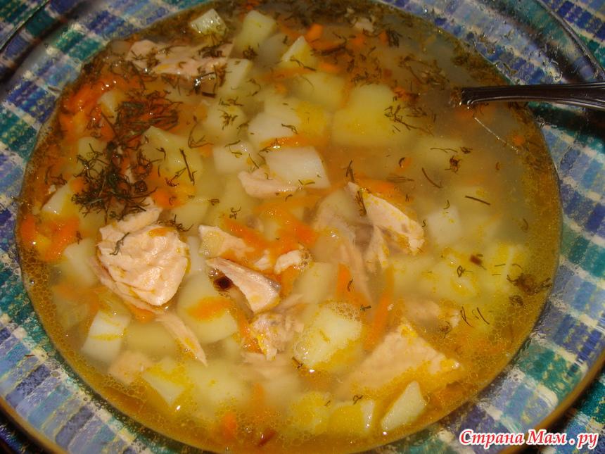 Горбуша суп рецепт