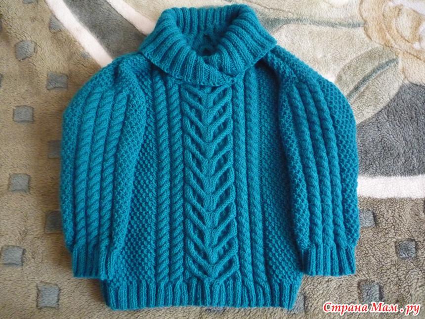 Вязание свитер для рыбака 84