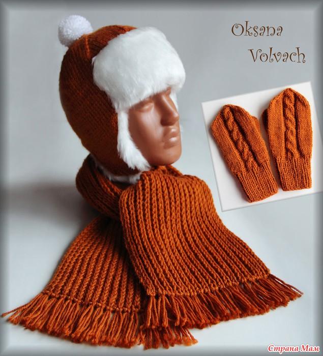 выбор пряжа для зимней шапки детям осинка