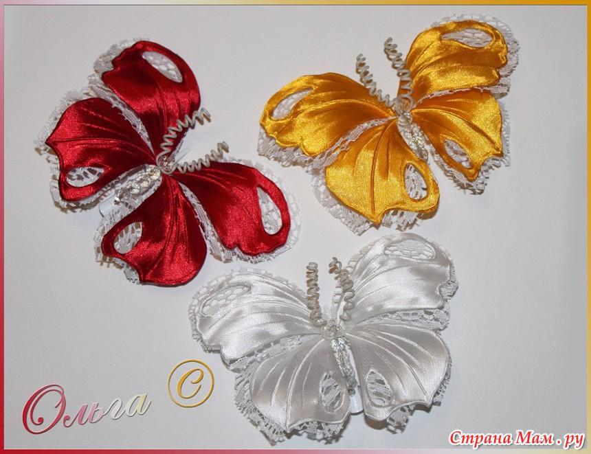 Бабочка из атласных лент своими руками фото 578