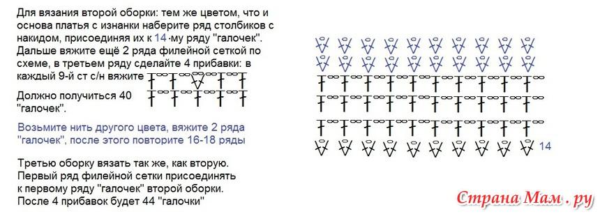 http://st.stranamam.ru/data/cache/2014nov/12/38/13990298_38888.jpg