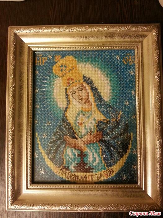 *Икона Божией Матери