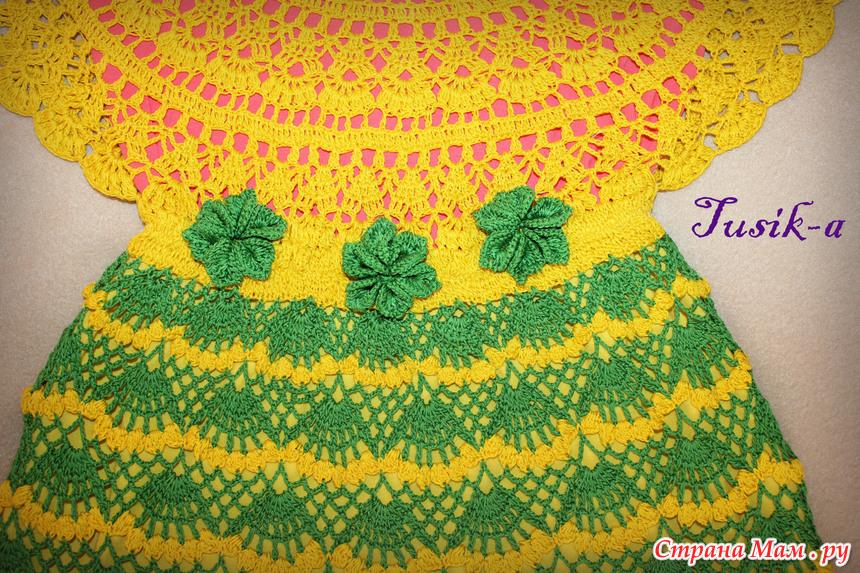 Для детского платья узор ананасы крючком схема и описание