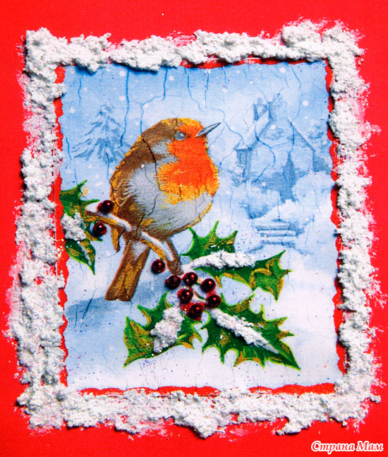 Из чего сделать снег для открытки