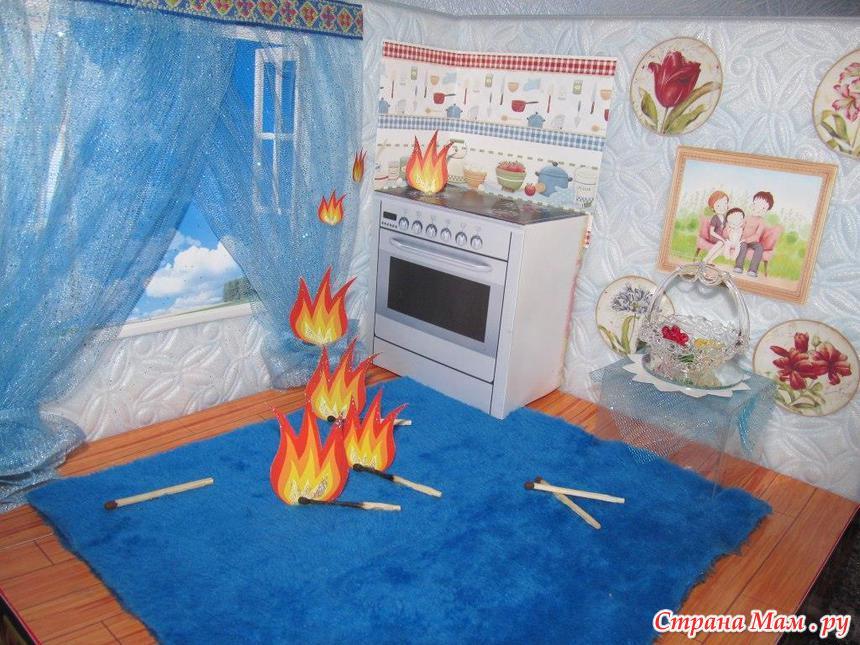 Тема пожарная безопасность поделки своими руками