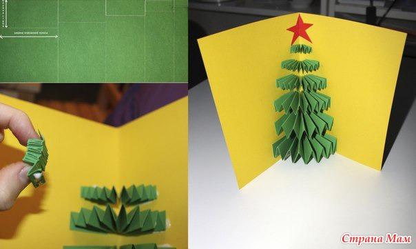 Открытка с елкой из бумаги