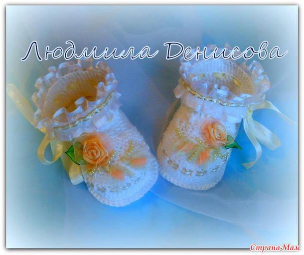 *Эксклюзивные пинеткИ от Людмилы Денисовой из Астаны.