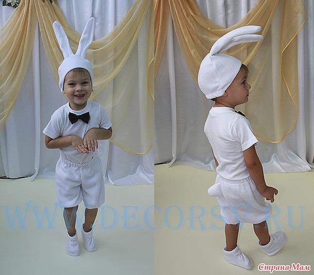Костюм султана для мальчика своими руками выкройка фото 410