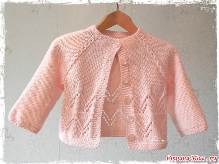 Вязание кофточек для девочек в стране мам