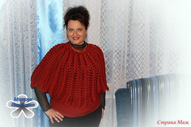 Пуловер Азиатский Колосок Доставка