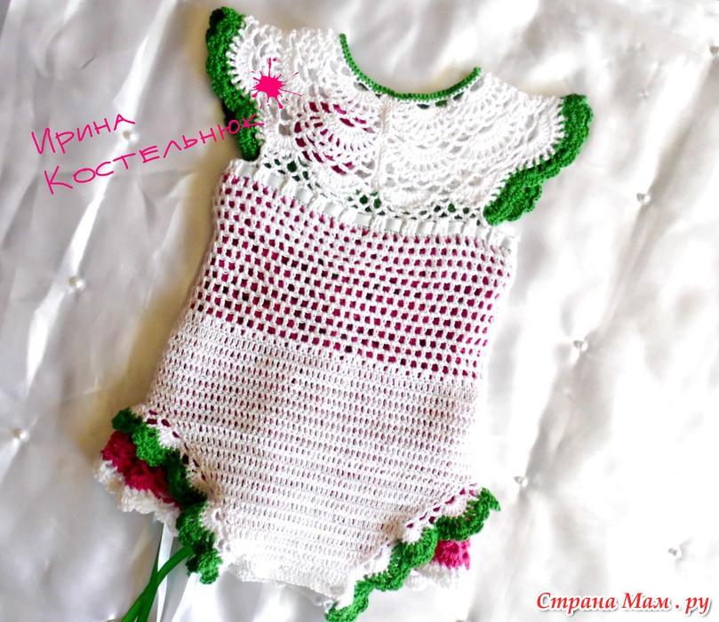 钩针婴儿套装(裙子内部是连体衣)