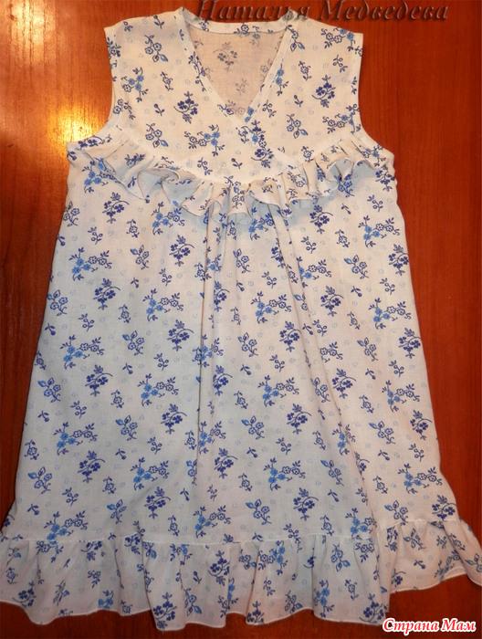 Ночная сорочка своими руками для девочки 87