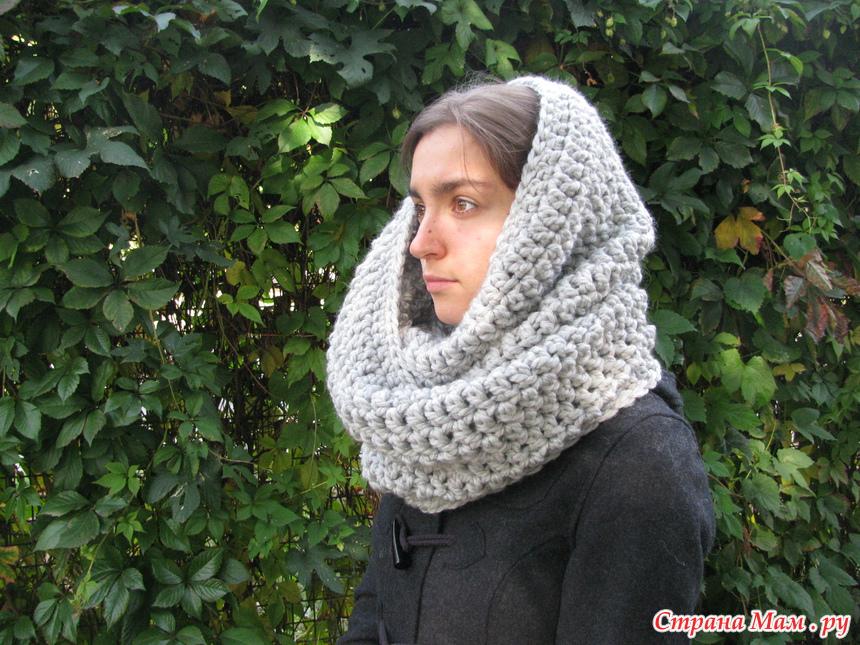 Объемный шарф - снуд крючком