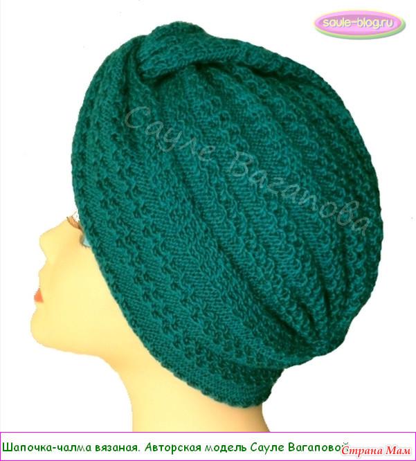 Разные шапки (чалмы-тюрбаны, как бандана, как повязка и шарф, шапка-узел, б