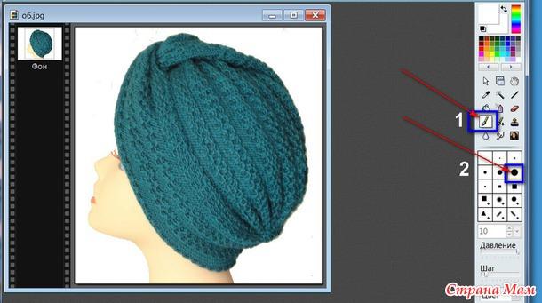 Как обработать фото вязания: сделать белый фон, обрезать и др.