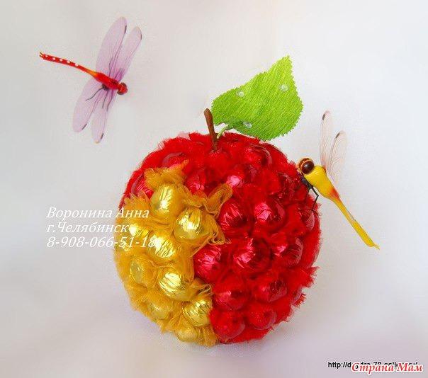 Как сделать яблоко из конфет видео - Wolfbrothersm.ru