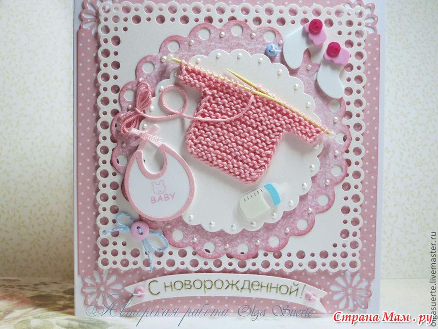 Скрапбукинг подарок на рождение 318