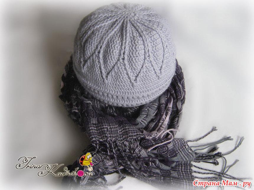 Теплая шапочка крючком и