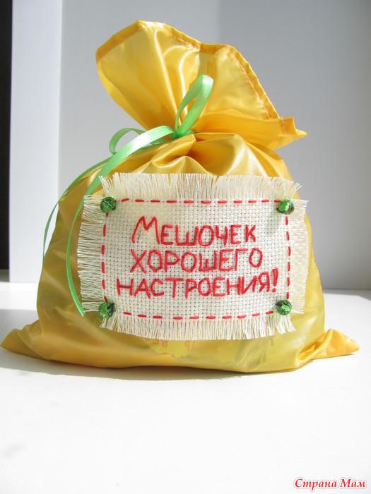 http://st.stranamam.ru/data/cache/2014oct/08/28/13629843_92677.jpg