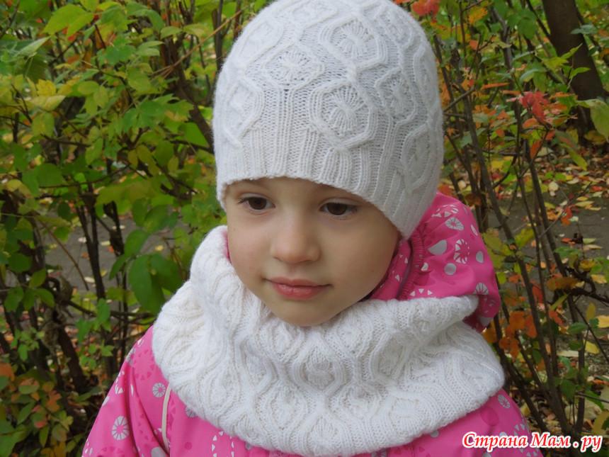 Вязание снуд для девочки 10 лет 67
