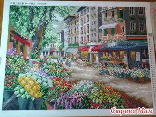 Раскраски по номерам белгород