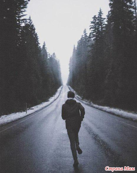 Что значит сон если убегаешь от кого