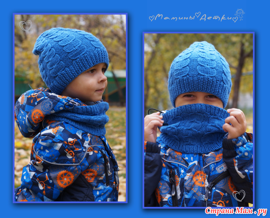 Шапки и шарфы для мальчиков вязание 137