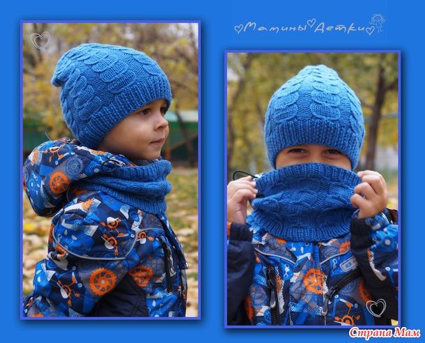 Вязание снуда для ребенка 734