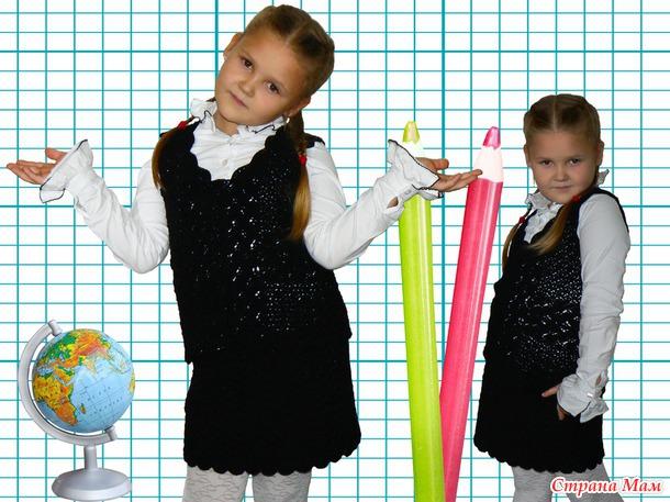 Вяжем школьная форма