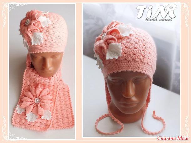 подошли шапочка и шарфик спицами для девочки 8-10 лет юге