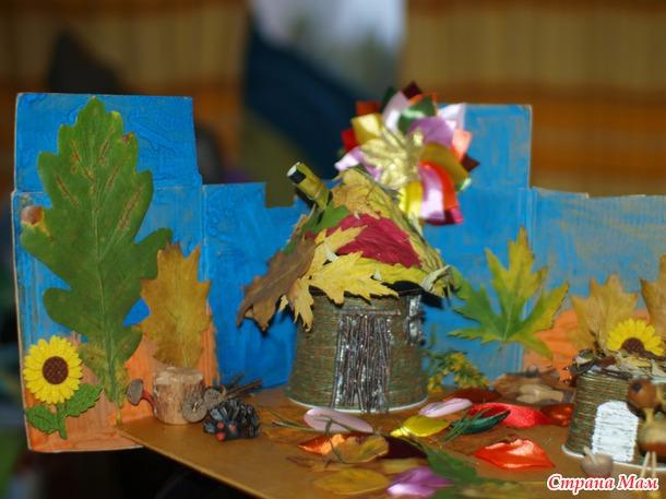 Поделки краски осени для детского сада