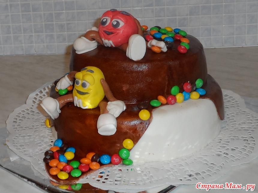 Как сделать торт с ммдемсом