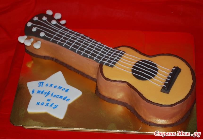 как приготовить торт гитару