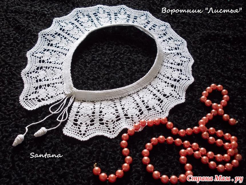 漂亮的领饰 - maomao - 我随心动