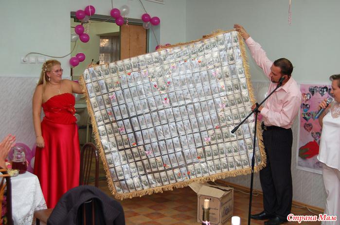 Прикольный подарок на свадьбу молодоженам своими руками