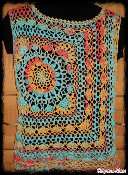 Блузка Из Квадратов В Самаре